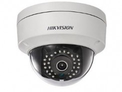 Review: Hikvision DS-2CD2132F-IWS IP Security Camera