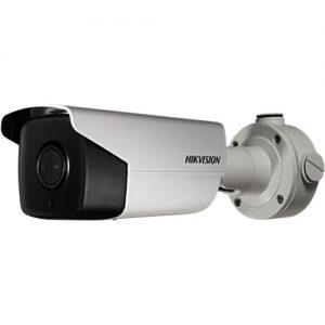 Hikvision DS-2CD4AC5F-IZH-VueVille