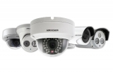 Hikvision Network Cameras Guide 2018